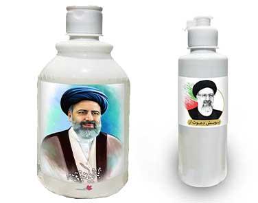 تبلیغات ابراهیم رئیسی و ستاد های تبلیغاتی تخصصی